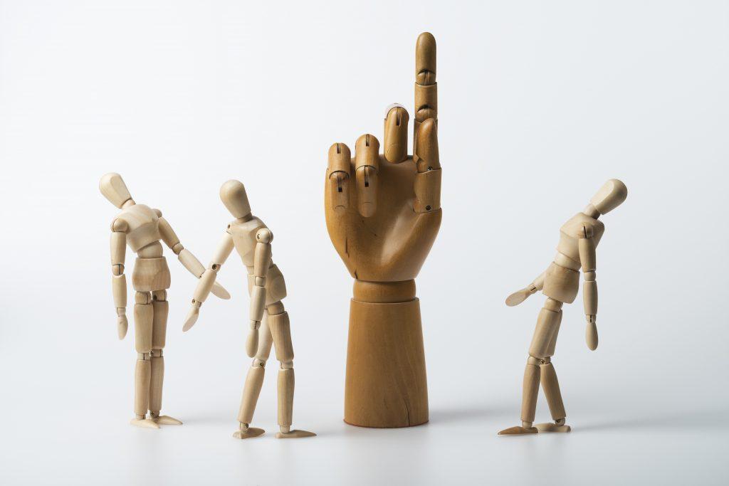 Ehtik, Moral, Beruf, Leben, Kollegen, Business, Benehmen
