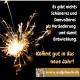 Zitatkarte, Antje Bach, Inspiriert, Entwicklung, Silvester